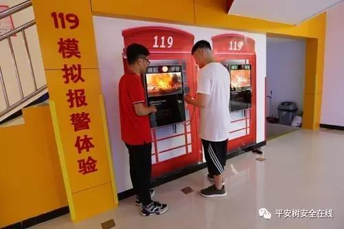 中国在美留学生安全教育课堂亲身体验