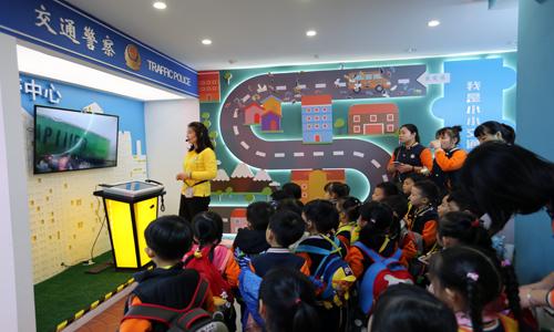 枫华国际幼儿园走进体验式安全教育基地