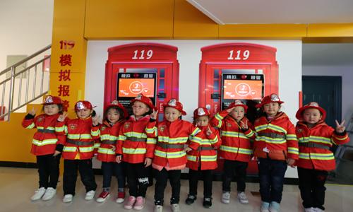 郑州长藤青幼儿园200余名师生开启安全教育之旅