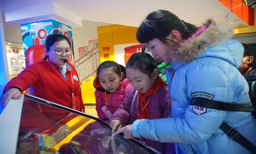 增强安全意识 郑州小学生趣味学安全