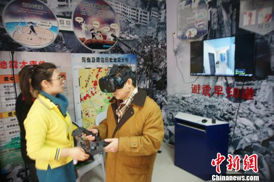 河南首家安全教育体验基地两月接待近万名学生