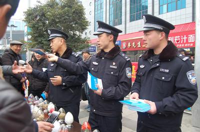 荷阳社工助力郑州禁毒宣传新春下基层活动