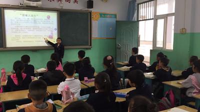 郑州上街实验小学开展爱国卫生月主题活动